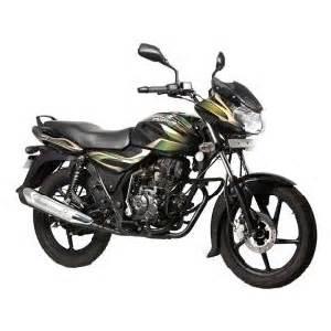 Bajaj discover 125cc price reanimators