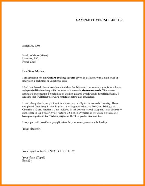 Cover Letter Template For Application Free by 11 Letter Template For Application Letter Format For