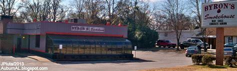 Bbq House Auburn by Auburn Alabama Opelika Restaurant Bank Dr