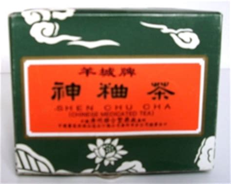 Chu Cha Tea Colds Flu And Upset Stomach Asian Health Secrets