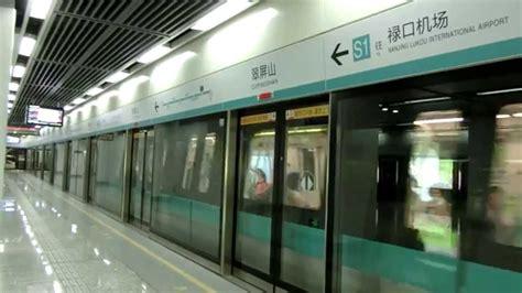Metro Opens Doors Next by Njm Nanjing Metro S1 Line Open The Door And