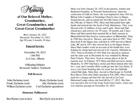 obituary template obituaries sles templatesdownload free software