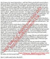 New Sinhala Wal Katha Any Free Download Meny