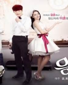 dramafire hospital watch korean drama emergency couple eng sub free online