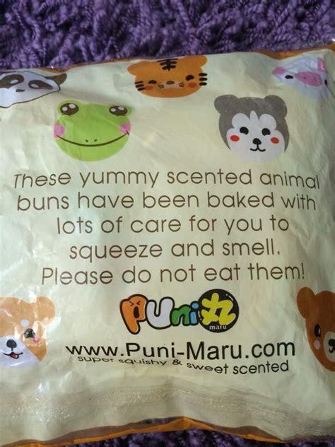 Aninal Bun Punimaru puni maru puppy bun squishy amino