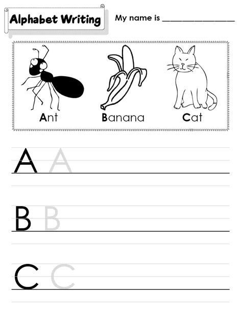 Abc Worksheets For Kindergarten by Alphabet Matching Worksheets For Kindergarten