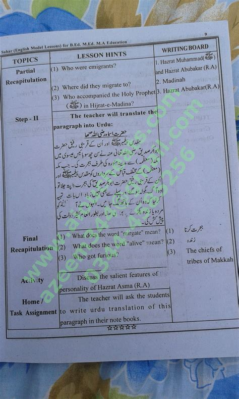Urdu Letter Of Credit 100 Worksheets Meaning In Urdu Irrevocable Letter Of Credit Meaning In Urdu