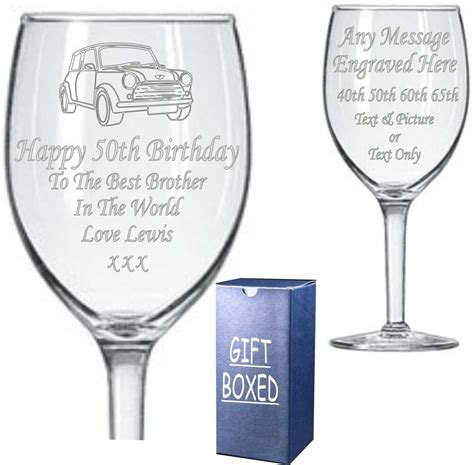 Engraved Wine Gl Boxed Th Th Th Th