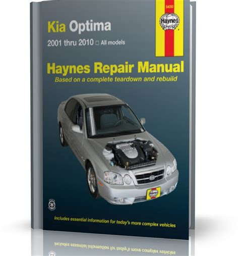 small engine service manuals 2004 kia optima parental controls service manual 2006 kia optima owners repair manual kia magentis optima 2000 2006 service
