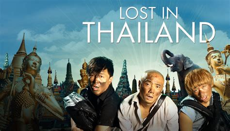 film one day 2 thailand lost in thailand well go usa entertainment