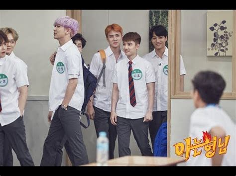 knowing brother knowing brother exo ep85 full hd eng sub 아는 형님 e85 170722