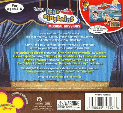 our house musical soundtrack little einsteins musical missions disney songs