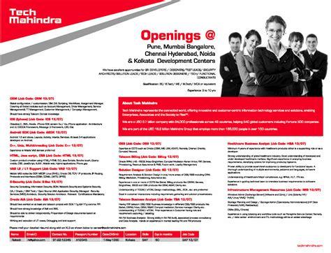 apply for tech mahindra tech mahindra recruitment 2017 2016 2015 2014 pass outs