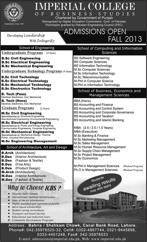 Imperial College Letter Of Recommendation Imperial College Of Business Studies Lahore Admissions 2014