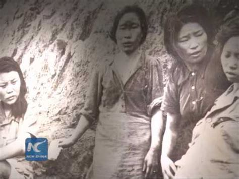 comfort women documentary documentary on comfort women donated to museum in nanjing
