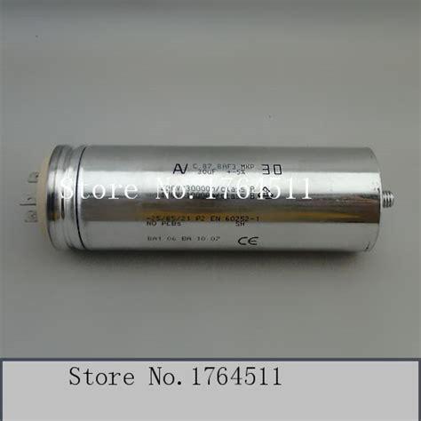 arcotronics capacitors italy popular arcotronics capacitor mkp buy cheap arcotronics capacitor mkp lots from china