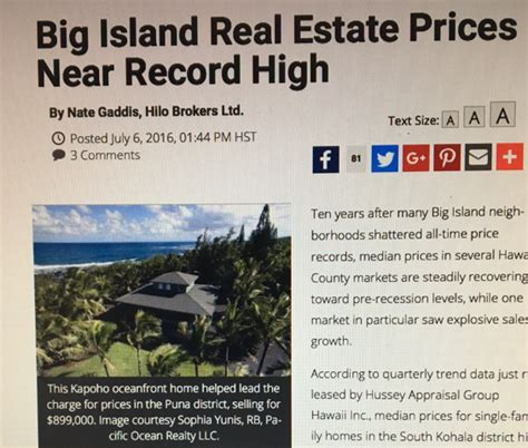 west hawaii real estate market update july 2017 luva llc