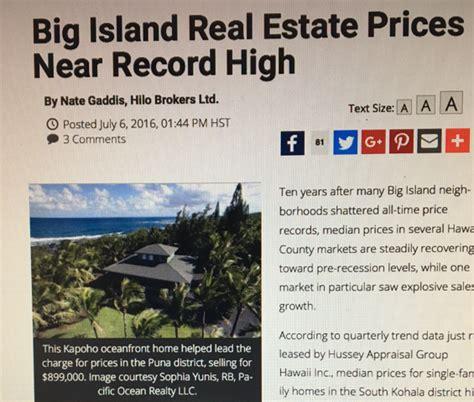 west hawaii real estate market update july 2017 luva llc