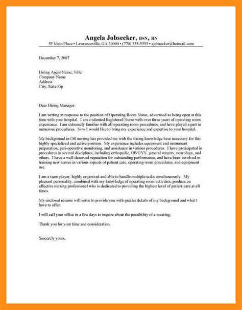 nursing externship cover letter nursing externship cover letter memo exle