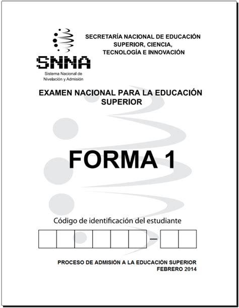 www convocatoria para aplicadores para examen nacional para nombramiento docente y contrato docente 2017 imagenes de nacional para descargar