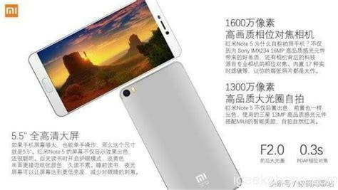 New Xiaomi Mi 5a Auto Focus Transparan Auto Focus Slim xiaomi redmi note 5 leak reveals spec list mi