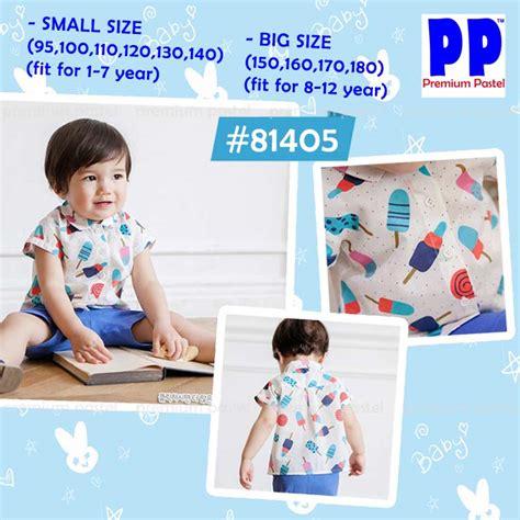Baju Bayi Fluffy New Born toko baju bayi lucu toko baju bayi dan anak