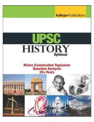 reference books for history upsc e book upsc ias mains categorized papers gs history