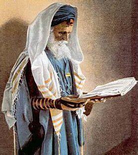 imagenes vestimenta judia vestuario hebreo im 225 genes