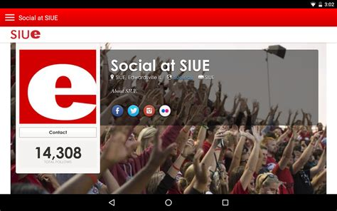 Siue Finder Siue Android Apps On Play