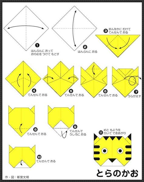 How To Make Paper By - great how to make origami things 2018