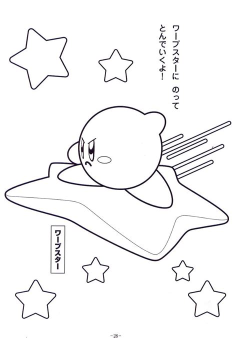 baby kirby coloring pages 10 best kirby coloring pages images on pinterest