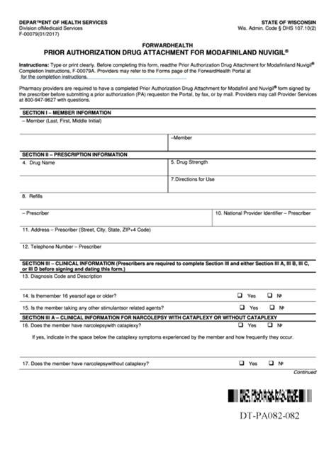 Fillable Prior Authorization printable pdf download