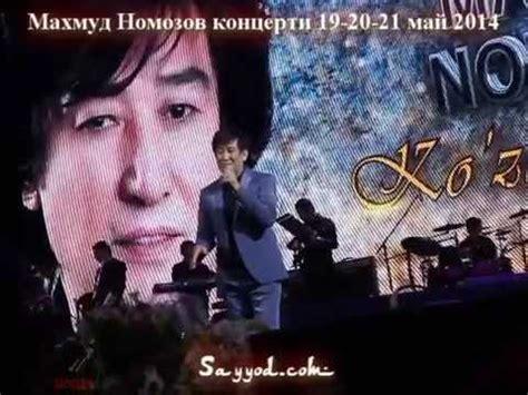 mahmud nomozov konsert 2014 youtube