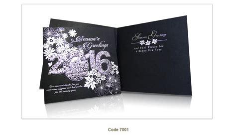 Corporate Greeting Card Design