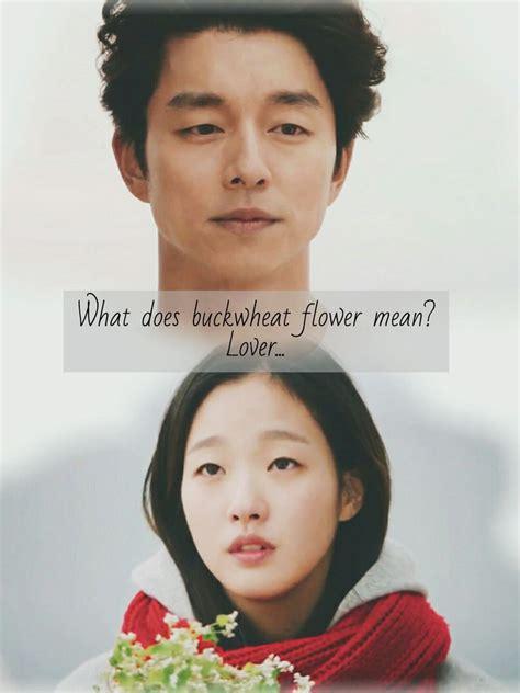 film korea gong yoo actress kim go eun and actor gong yoo from kdrama goblin