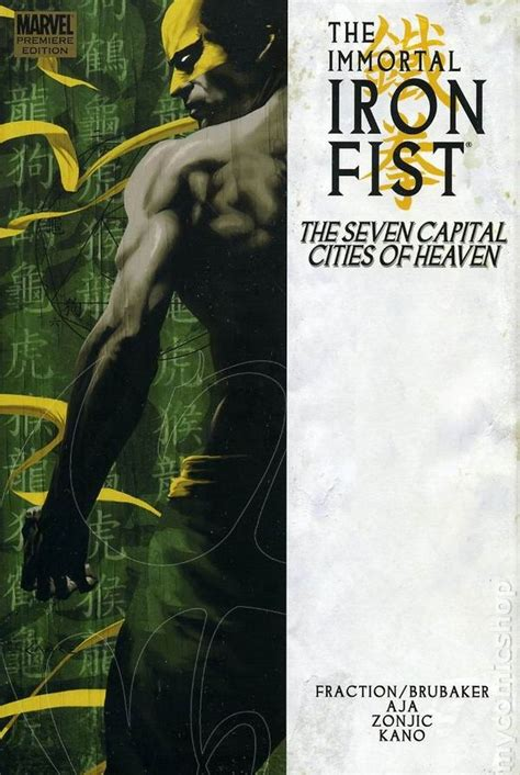 immortal iron fist the immortal iron fist hc 2007 2009 marvel comic books
