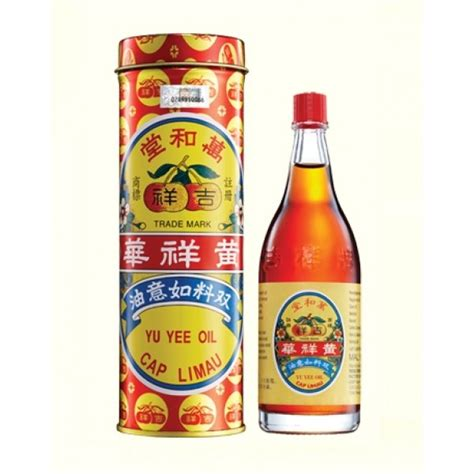 Minyak Yuyi yu yee cap limau 22ml