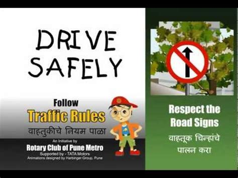 public awareness caign traffic safety video 3 youtube