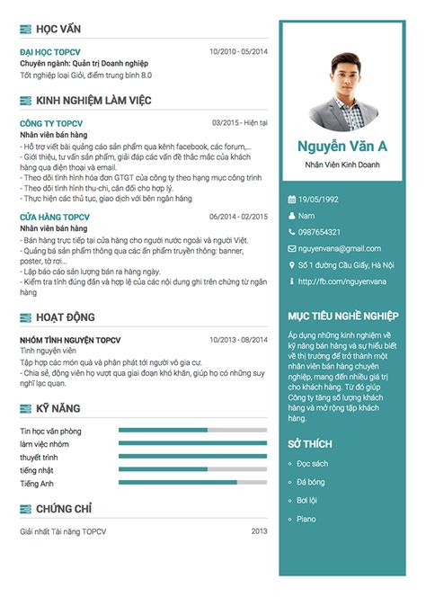 U Of T Resume Template by Professional Cv Template Word Document Best Free