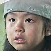goblin cast samshin goblin korean drama asianwiki