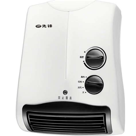 Are Bathroom Heat Ls Safe Compare Prices On Safe Room Heaters Shopping Buy