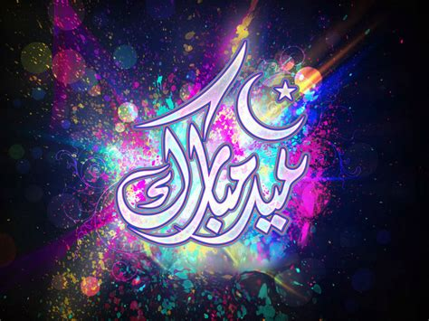 Eid Wallpaper For Pc | eid ul fitr page 3 hd wallpapers images pictures