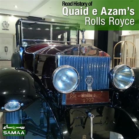 roll royce bahawalpur wheels of history jinnah s rolls royce samaa tv