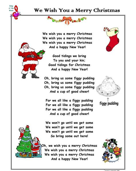 merry christmas song lyrics