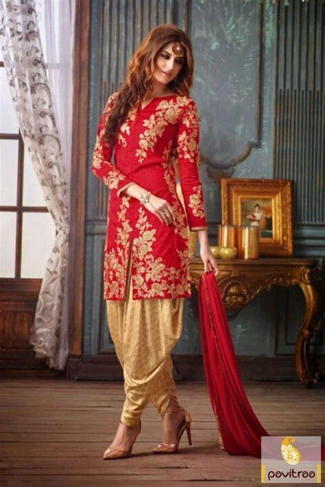 buy assam silk salwar kameez online designer punjabi suit 213 best patiala salwar suits online shopping punjabi