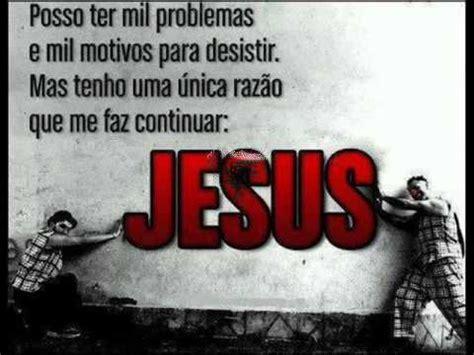 fotos jesus te ama e eu tambem filme de imagens de evangelismo jesus te ama e eu tambem