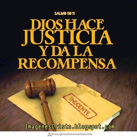imagenes la justicia de dios im 225 genes cristianas banco de imagenes dios hace