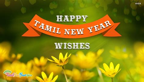 happy tamil new year wishes tamilnewyear pics