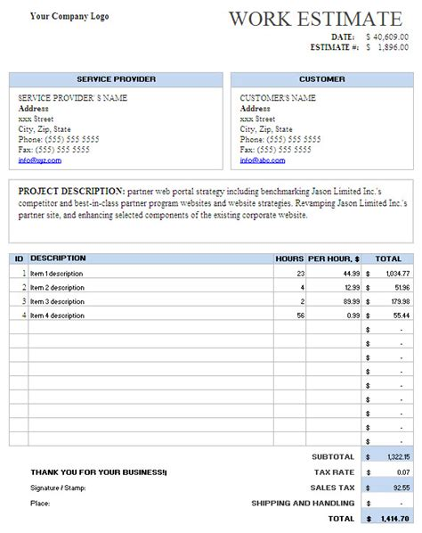 office estimate invoice template invoice templates free