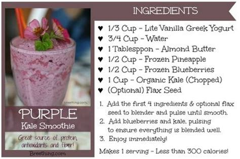 printable juicing recipes for weight loss purple kale smoothie recipe card free printable heart